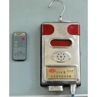 甲烷检测报警器GJC4(B)/矿用本质安全兼隔爆型/现货发售