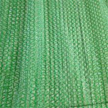 环保防尘网 工地盖土网价格 六针遮阳网厂家