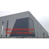供应甘肃兰州横装铝镁锰瓦楞板 1.0mm YX18-76-836 4S店铝合金墙面板