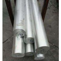 进口铝合金棒6061 耐腐蚀铝合金棒 高强度铝合金