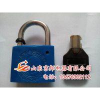 山东电表箱锁生产厂家、感应锁、包梁锁加工制作