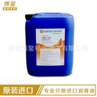 日本原装协同油脂 大量批发KYODO YUSHI tmo 150 机器人润滑油