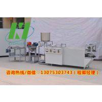 全自动制作干豆腐的机器多少钱,小型干豆腐机价格