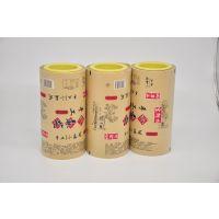 专业生产定制食品自动包装卷膜,食品袋