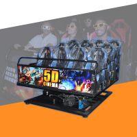 5D7D9D迷你影院实况抖音vr火山电玩游戏动感影院互动设备加盟体验