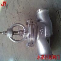 J61W-25P 焊接不锈钢截止阀 J61W 不锈钢304截止阀 永嘉巨远阀门厂