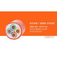 长期供应珠江电缆东江YJV电缆2芯至5芯铠装电线支持定制