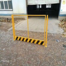 楼道安全防护栏 临边护栏 金属安全网