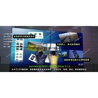 大尺寸LED 投影触摸屏专业交互软件HoinWare Multi-Media Show V1.0