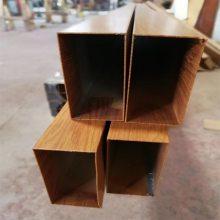 欧百建材 防风木纹铝方通吊顶询价报价
