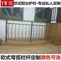 长沙防爬围墙护栏锌钢材质定做多少钱一米