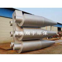 山东CLK扩散式旋风除尘器 有机废气处理设备厂家翔宇价格合理