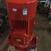 消防泵管道泵XBD8/55-150L 自喷喷淋给水泵消火栓加压泵XBD11/20-L