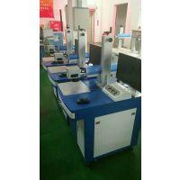 成都厂家销售金属激光打标机,通用型台式激光刻字机、激光打码机