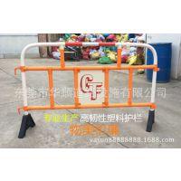 工厂直销华顺施工铁马 塑胶护栏 道路交通隔离栏 防护栏