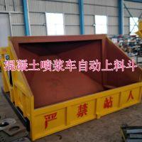 全自动喷浆车可信赖黑龙江伊春