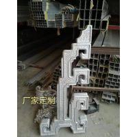 港式压铸铝窗花款式定制厂家
