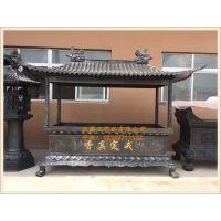 韶光市铸铜香炉生产厂家,惠州铸铁长方形香炉定做