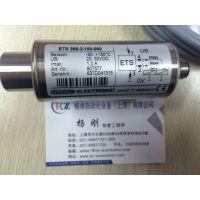 ETS386-2-150-000原包装进口贺德克温度开关