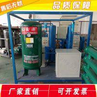 承修三级压缩空气干燥设备露点小于-40℃,参考流量2m³/min恩特 色谱干燥无油空气发生器QCA3