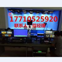 北京新维讯科技有限公司