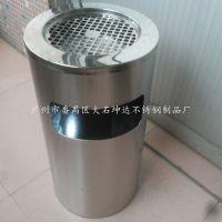 酒店宾馆商场大堂立式垃圾桶 圆形丽格王大号座地烟灰桶 室内回收箱 坤达GPX-127 金属制品