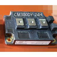 CM300DY-24H全新原装三菱IGBT模块