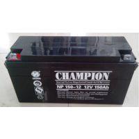 CHAMPION蓄电池NP65-12金牌代理商报价与参数