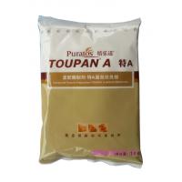 焙乐道特A面包改良剂 复配酶制剂 综合性面包改良剂