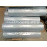 城阳PVC透明膜质量获得的更多的认可获得收益