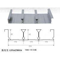 施工荷载用镀锌钢板YXB65-166.5-500(B)