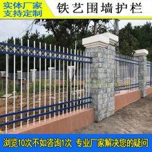 企业围墙护栏多少钱 三亚工业园区锌钢护栏定制 海南栅栏