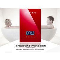 哪个高端品牌智能电热水器更好用?[SAIKANI赛卡尼]热水器怎么样?