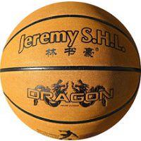 翻毛黄牛皮真皮7号耐磨室内外贴皮防滑定制训练用篮球