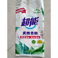 厂家批发超能皂粉1.6公斤低泡易漂超强去污