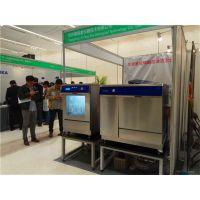 实验室洗瓶机 自动洗瓶机 消毒机厂家直销 品质