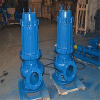 厂家供应200WQ250-11-15常州市【供应排污泵厂家:WQ型潜水无堵塞排污泵】。