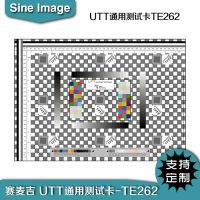 ESSER爱莎TE262数字扫描仪输入设备图像质量UTT通用测试卡YE0262