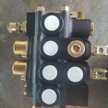合力叉车CPU40内燃叉车分配器手动多路阀换向阀3吨5吨ZS1-L20E-AO操纵阀
