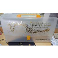 万顺J022彩印A4PP广告盒 透明磨砂手提盒 配同色拉手 价格