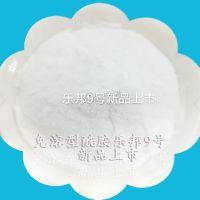 PG偏关县洗煤废水处理用聚合氯化铝/聚丙烯酰胺