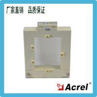 安科瑞厂家直销  开口式电流互感器AKH-0.66K-120*80 1000-1200/5