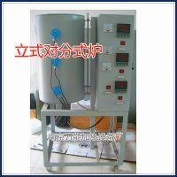 供应万能实验管式电炉 小型电炉 寿命长真耐用