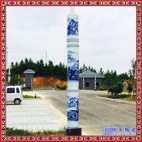 景德镇陶瓷灯柱 定制路灯景观全手工制作厂家生产陶瓷景观灯柱