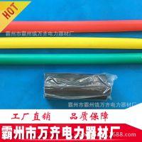 1KV电缆头JSY—1/4.3电缆附件1kv四芯热缩中间连接
