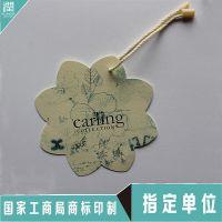 (润之行)厂家直销服装吊牌 高档女装铜版纸吊牌合格证定做