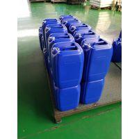 山东晟普25L塑料桶 25公斤HDPE化工塑料桶 厂家生产