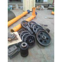 专业生产郑州鑫宇搅拌机齿轮js500/750/1000原装齿轮配件