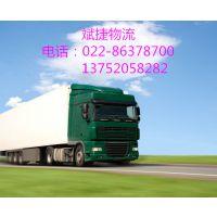 http://himg.china.cn/1/4_42_237750_500_406.jpg