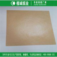 牛卡环保淋膜纸 楷诚耐高温淋膜纸直销